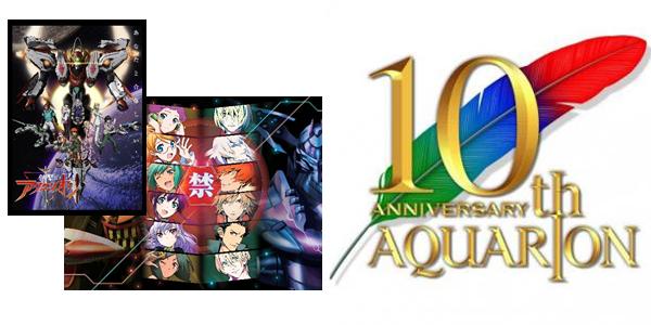 aquarion_t