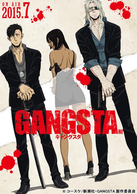 gang_01