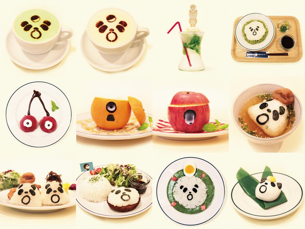 menu_-14