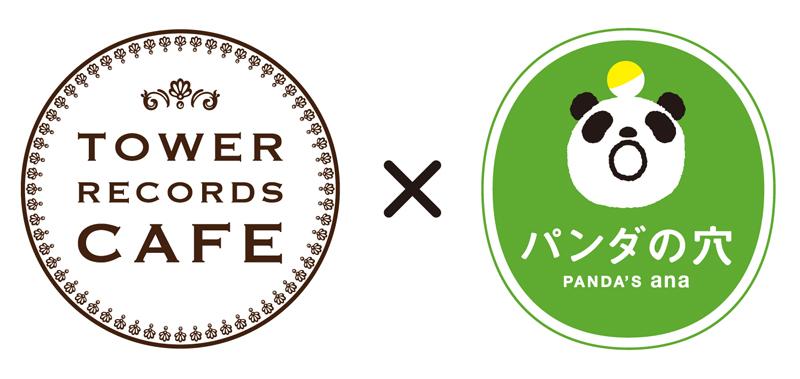 tower_panda_logo
