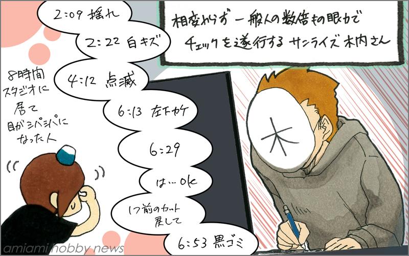 gao_03
