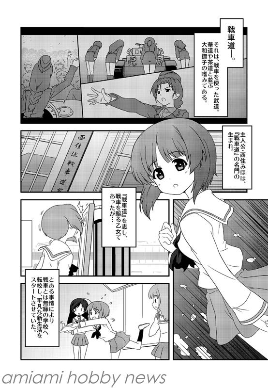 manga_shokai_-y-[-W_2_WEB