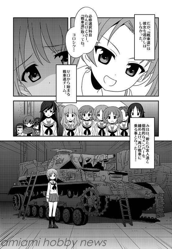 manga_shokai_-y-[-W_3_WEB