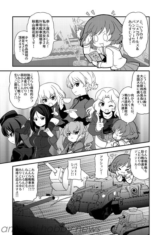 manga_shokai_-y-[-W_5_WEB