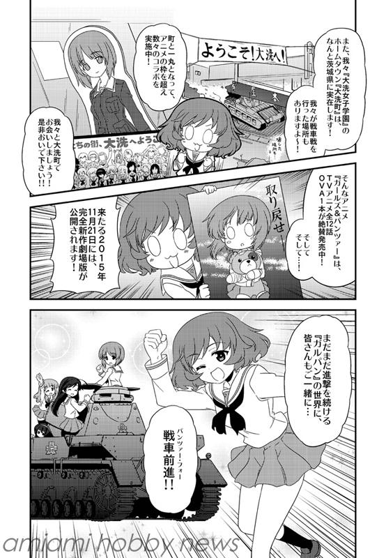 manga_shokai_-y-[-W_6_WEB