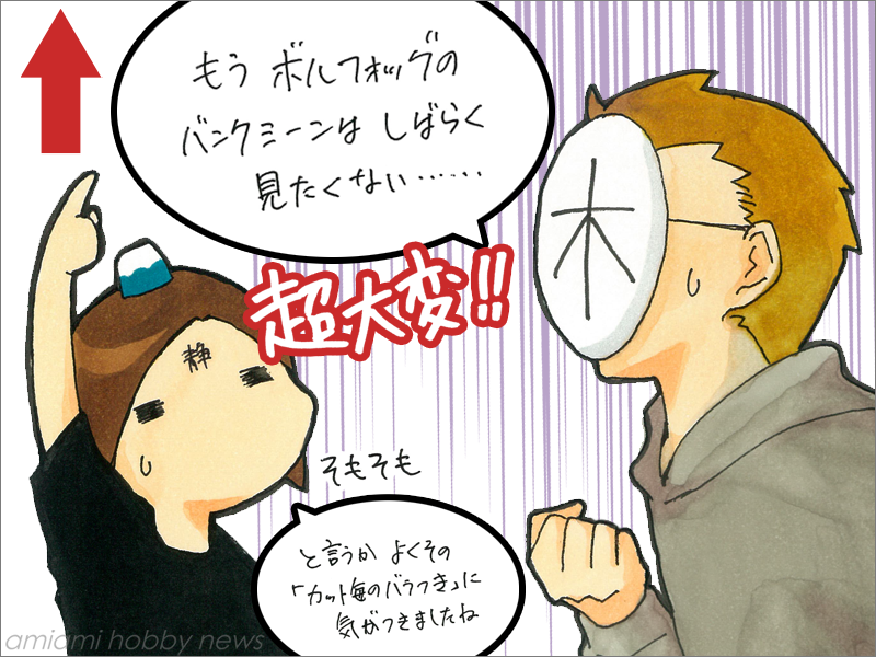 gao_01