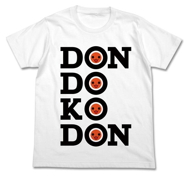 DONDOKODONts