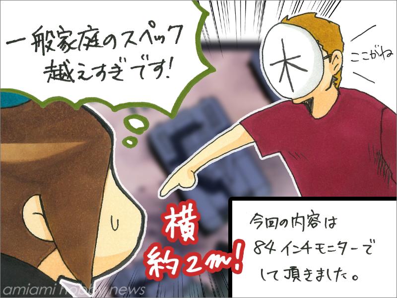 02-のコピー