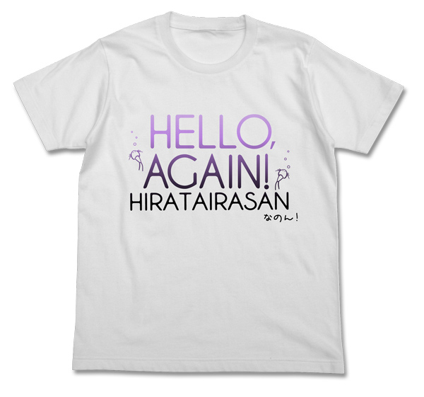 ひらたいらさんTシャツ_前s