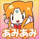 amiami_otome
