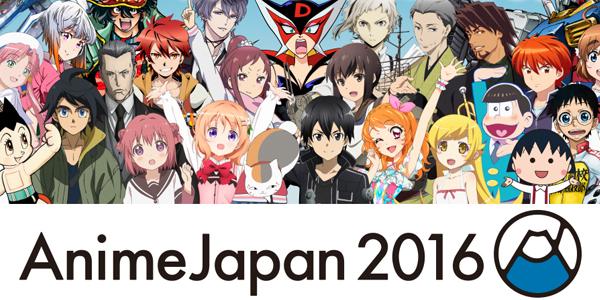animejapan2016ic