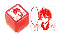 160729_stamp_ic