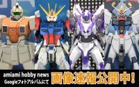 gunplaexpo-sokuhou-01-t_s