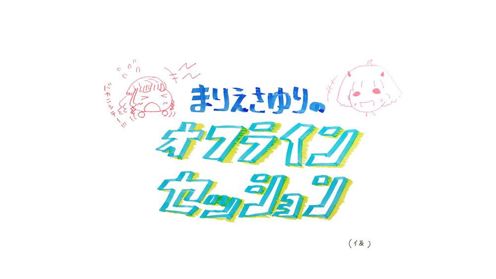 offline_session_kari-logo2