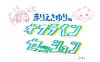 offline_session_kari-logoic