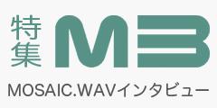 [ 特集:M3 ] 10年分のAKIBA-POP! これからも「好きなもの」を音に変えて。 ―― MOSAIC.WAV み〜こ インタビュー
