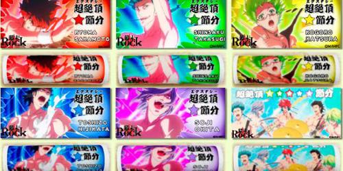 『幕末Rock』恵方巻ロールケーキ発売 「坂本龍馬」や「高杉晋作」などデザインは6種類