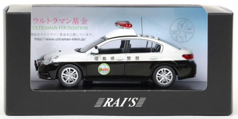 RAI'S スバル レガシィ B4 2.5GT 2013 福島県警察特別警ら隊車両【ウルトラ警察隊】 [ヒコセブン]