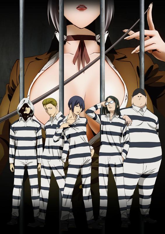prison_03