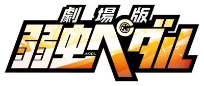 yp0322-AJ-logo