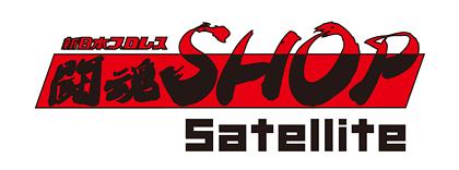 toukon_logo