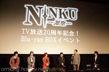 伝説の週刊少年ジャンプアニメ『NINKU-忍空-』TV放送20周年記念イベントリポート