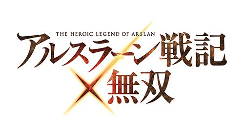 arslan_01