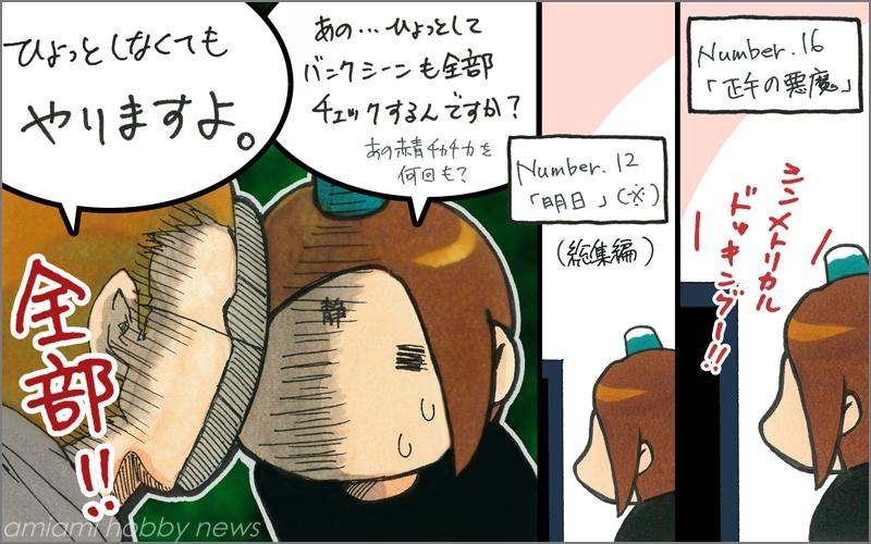 gao_02
