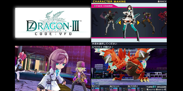 3DS『セブンスドラゴンIII code:VFD』 [セガ]