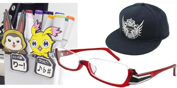 現実世界に再現!『ファンタシースターオンライン2』メガネとキャップのレプカが「アークスフェスティバル2015」で先行販売決定