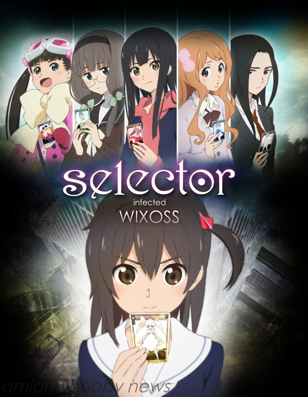 selector_infected_WIXOSS_key