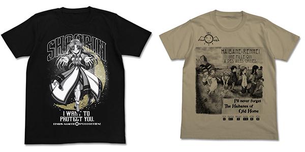 数量限定! 『伝心 まもって守護月天!』『灰羽連盟』のTシャツがWF2016[冬]にて販売決定