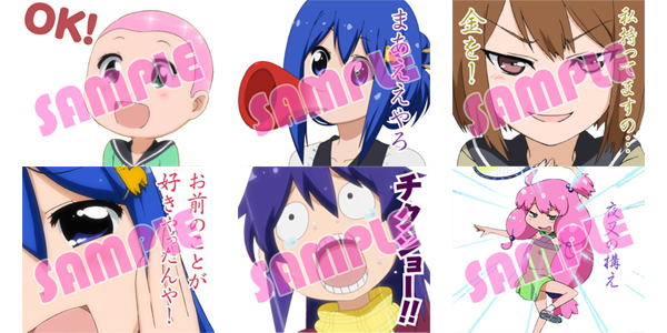 TVアニメ『てーきゅう』のLINEスタンプが登場 「チクショー!!」や「夜叉の構え」など全40種