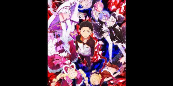 【トピックス】TVアニメ『Re:ゼロから始める異世界生活』ミュージアムが6月23日よりAKIHABARAゲーマーズ本店で開催決定!