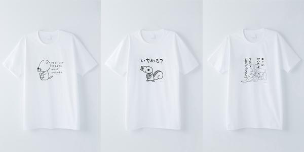 【トピックス】TVアニメ『ぼのぼの』のTシャツが発売決定!