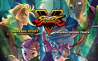 【トピックス】『ストリートファイターV』のゼネラルストーリー「A Shadow Falls」のBGMを収録したサントラCDの発売が決定!