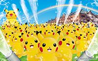 【トピックス】1,000匹のピカチュウ、みなとみらいに!8月7日から横浜にて「ピカチュウ大量発生チュウ!~今度はぬれるんだって???~」開催