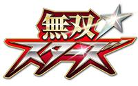 【トピックス】コーエーテクモのオールスターが夢のコラボレーション!『無双☆スターズ』2017年発売決定!