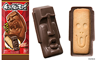 """【トピックス】モアイの顔面をかたどった""""キモかわチョコ""""『チョコレイ島のモアイ』が新発売!"""