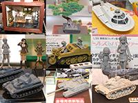 【イベントリポート】 第56回 全日本模型ホビーショー [プラッツ編]