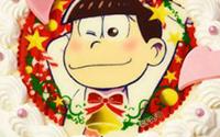 【トピックス】TVアニメ『おそ松さん』のクリスマスケーキがアニメイトカフェ キャラクターケーキで登場!11/1から受注開始