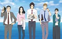 【トピックス】 TVアニメ『舟を編む』 Blu-ray&DVD上・下巻にて発売決定!