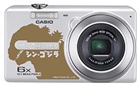 【トピックス】 映画『シン・ゴジラ』のデジタルカメラが2つのバージョンで登場!