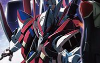 【トピックス】TVアニメ『銀河機攻隊マジェスティックプリンス』全24話が「GYAO!」にて期間限定で無料見放題に!