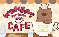 【トピックス】『ウォンバットさんたち カフェ』が11月3日から KIT BOX -KOTOBUKIYA CAFE&DINER-にて開催決定!