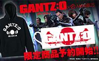 【トピックス】「AMNIBUS」にて映画『GANTZ:O』のキャラクターアイテムが受注開始!
