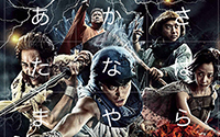 【トピックス】「Simeji」と『勇者ヨシヒコと導かれし七人』がコラボレーション!きせかえデザインや音声エフェクトなど12種を提供開始!