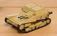 【フォトアルバム】 GSC撮影会 ねんどろいどもあ 『ガールズ&パンツァー 劇場版』 CV33型快速戦車(L3/33)[グッドスマイルカンパニー]