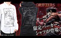 【トピックス】TVアニメ『DRIFTERS』のキャラクターアイテムの受注を通販サイト「AMNIBUS」にて受付中!