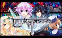【トピックス】PS4『四女神オンライン CYBER DIMENSION NEPTUNE』のゲーム映像が確認できる最新PVなど新情報が公開